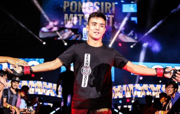 Pongsiri Mitsatit Determined To Improve Family's Lives Through Martial Arts