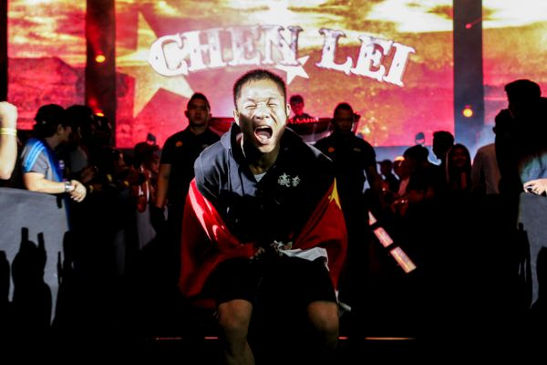 Through Martial Arts, Chen Lei Stopped His Bullies And Made A Name For Himself