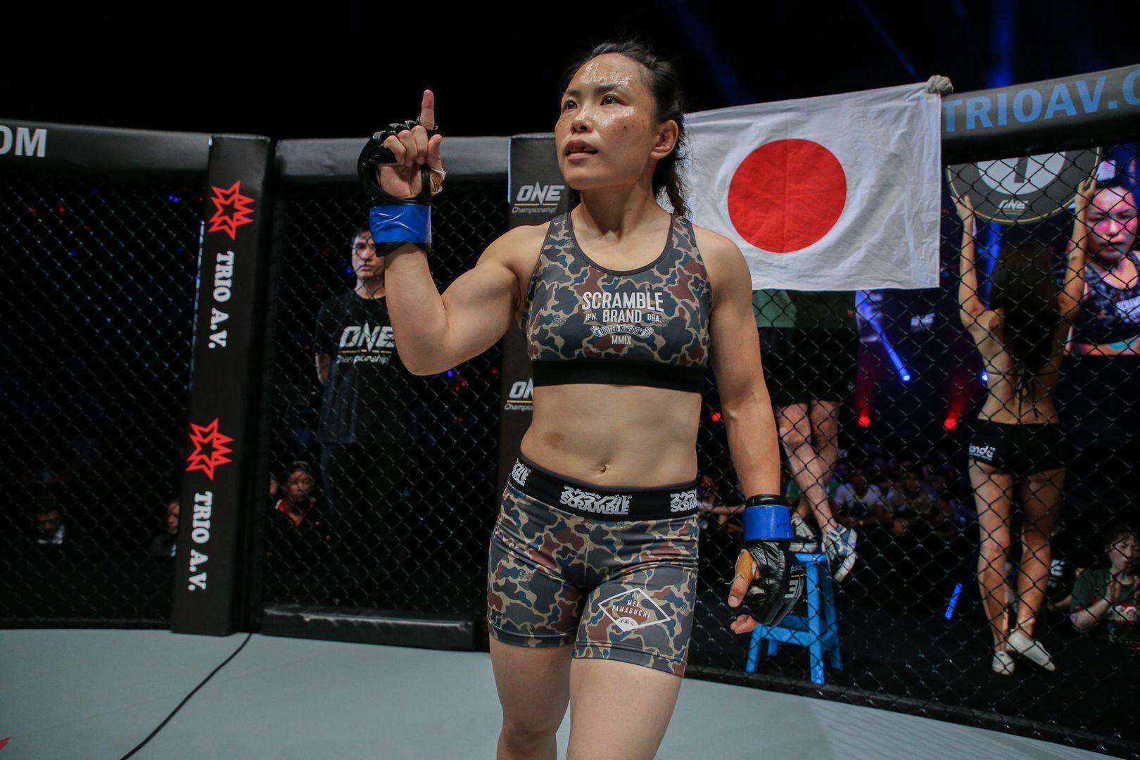 Japanese mixed martial arts star Mei Yamaguchi
