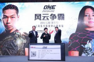 ONE Championship Announces Partnership With Great Sports Media