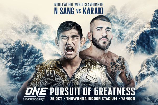 Stacked Card Announced For ONE: PURSUIT OF GREATNESS