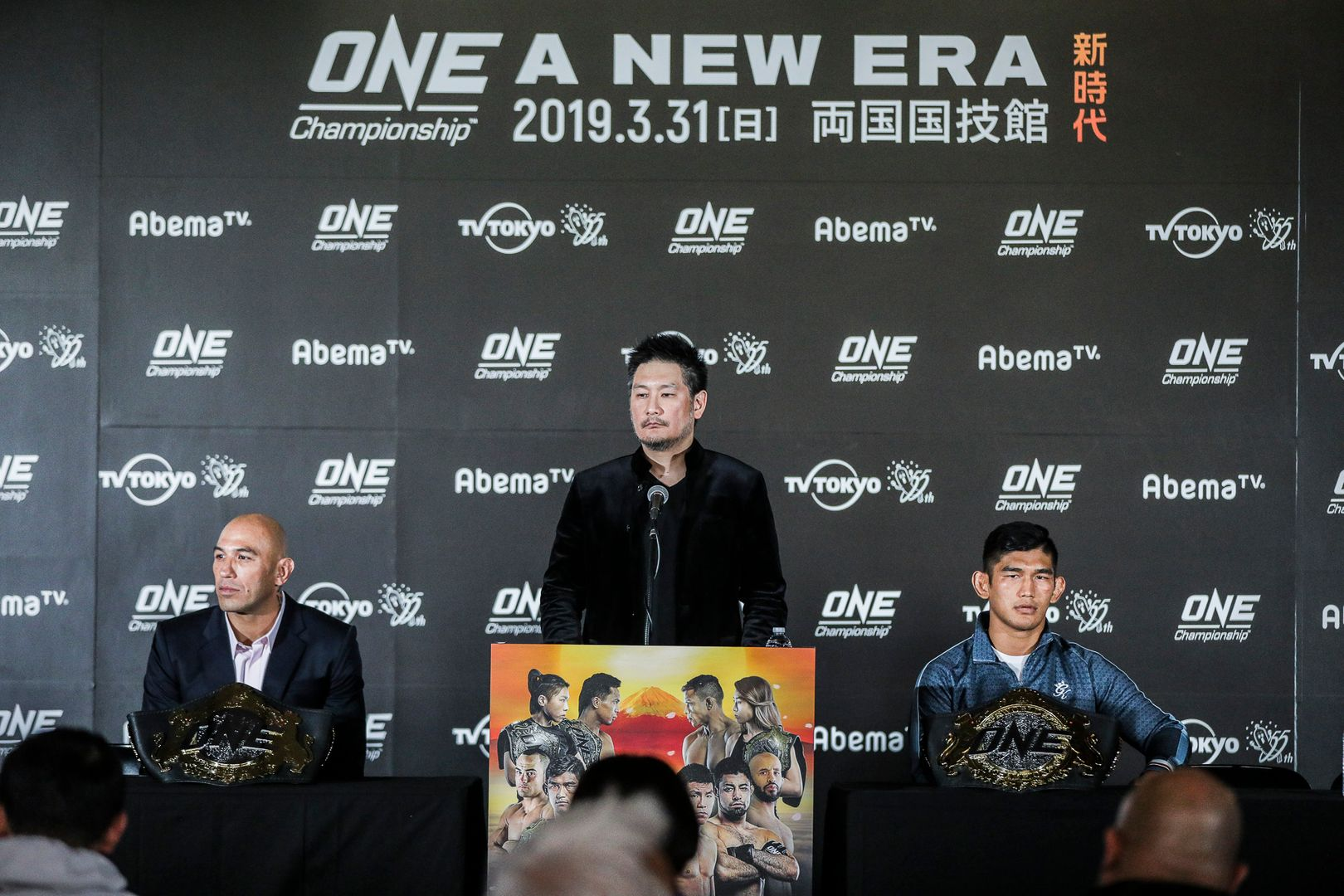 brandon vera aung la n sang one: a new era press conference