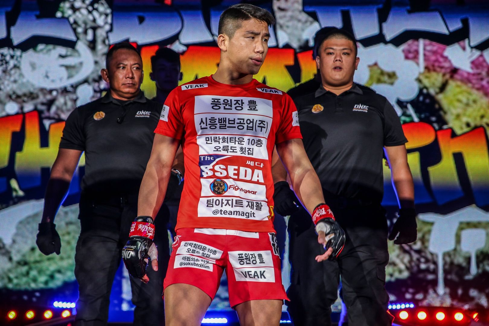 top South Korean fighters in ONE