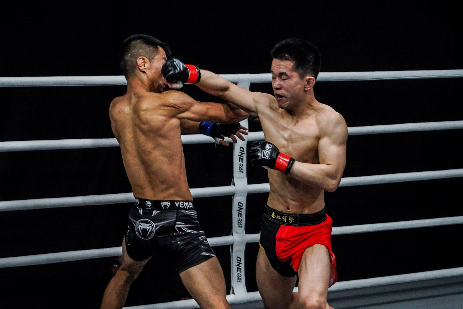 Xie Wei defeats Yang Fu Chong at ONE Hero Series April