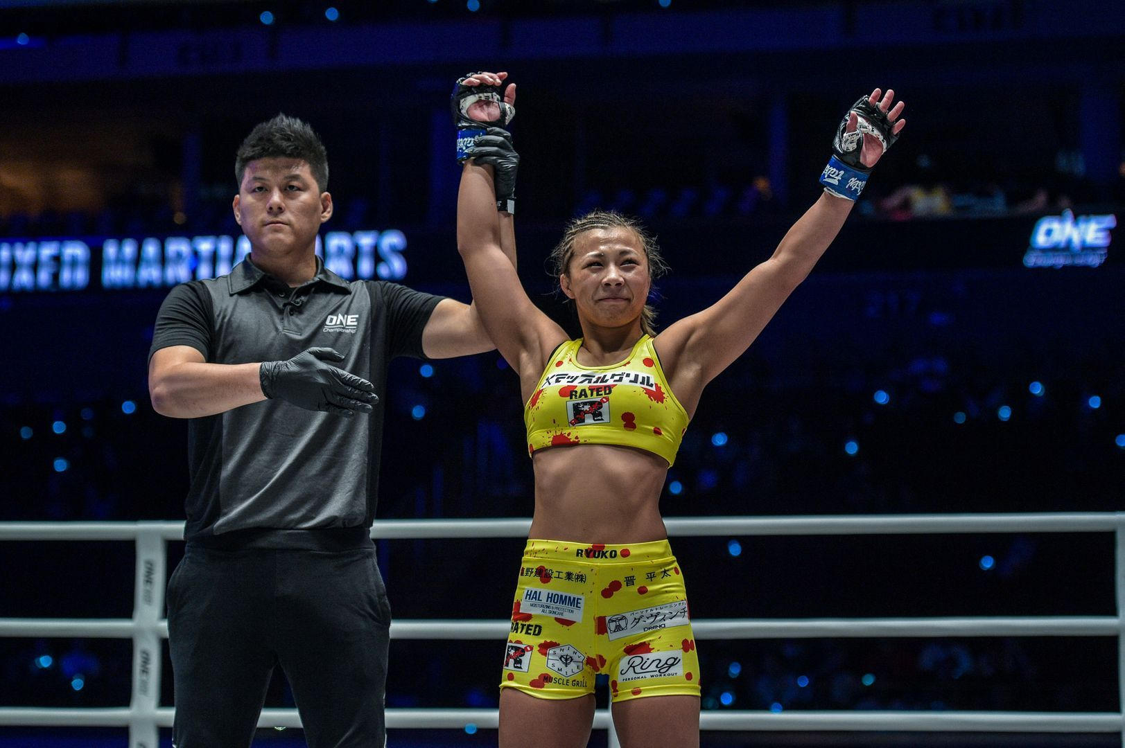 ayaka miura japanese mixed martial artist