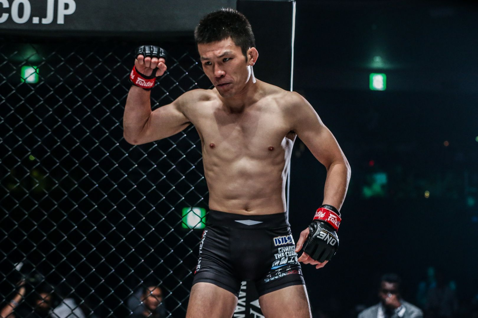 Japanese martial arts icon Shinya Aoki celebrates his victory in Tokyo, Japan