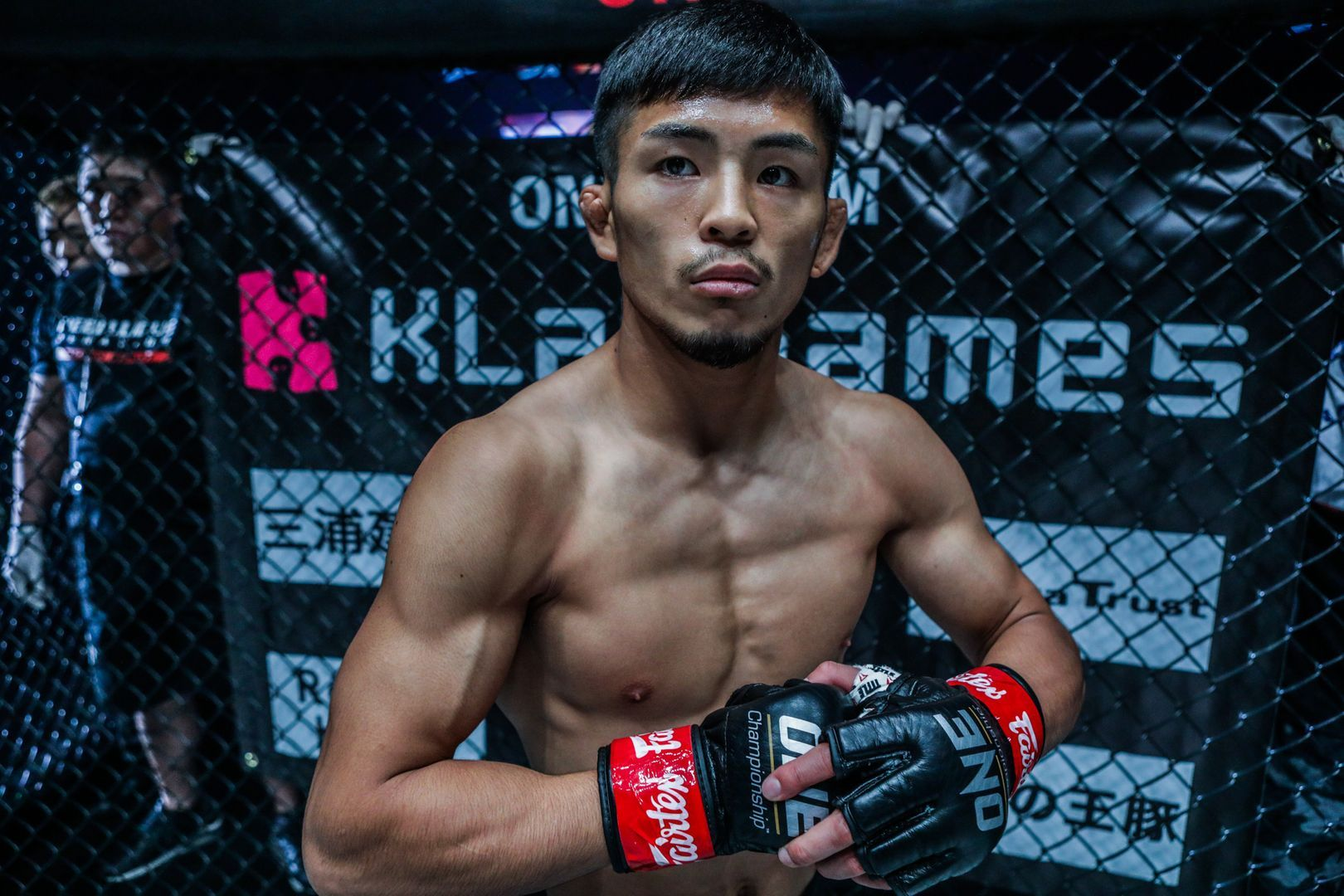 Japanese MMA fighter Yuya Wakamatsu is ready for action
