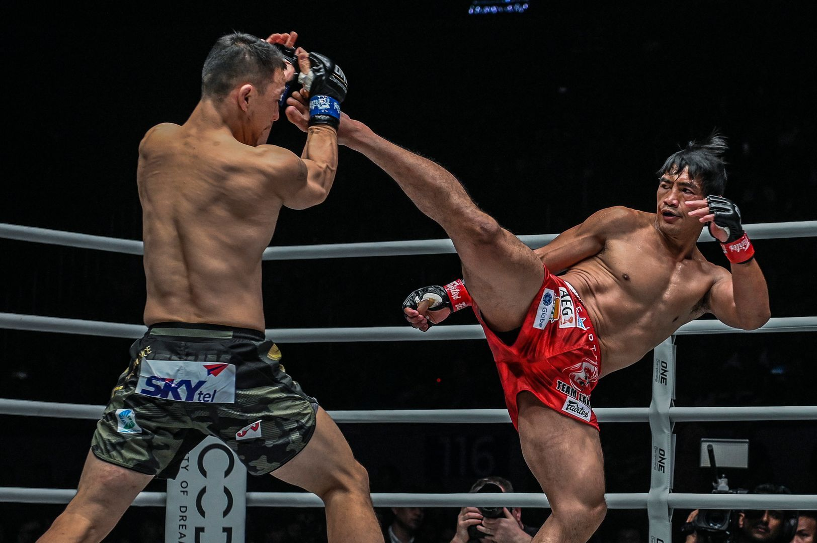Eduard Folayang VS Amarsanaa Tsogookhuu at ONE MASTERS OF FATE