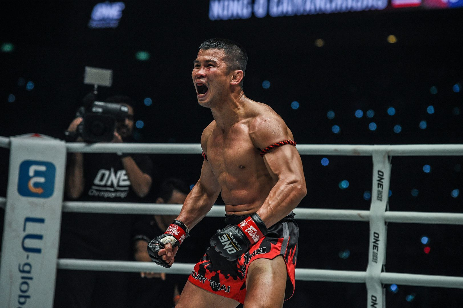 Nong-O Gaiyanghadao VS Saemapetch Fairtex at ONE EDGE OF GREATNESS