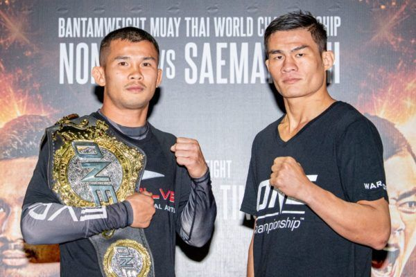 Nong-O and Saemapetch at the ONE: EDGE OF GREATNESS Open Workouts