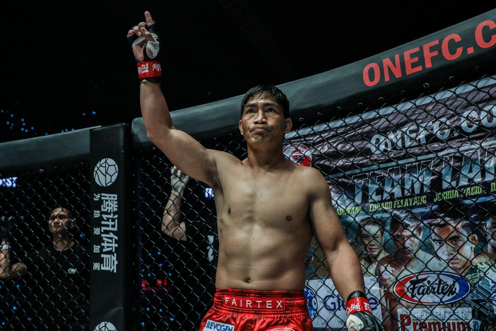 "Former ONE Lightweight World Champion Eduard ""The Landslide"" Folayang"