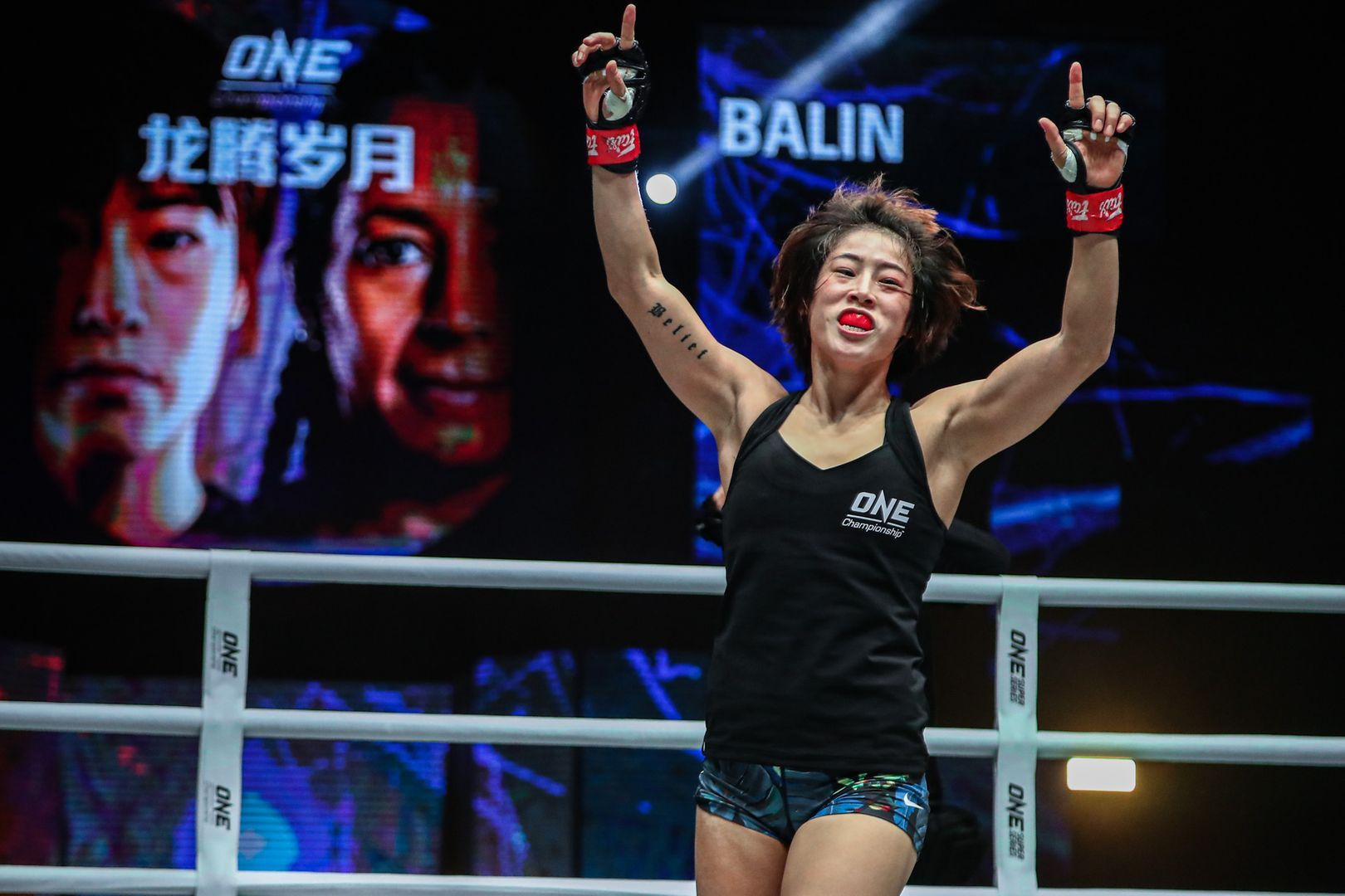 Chinese MMA fighter Meng Bo celebrates her debut victory in ONE