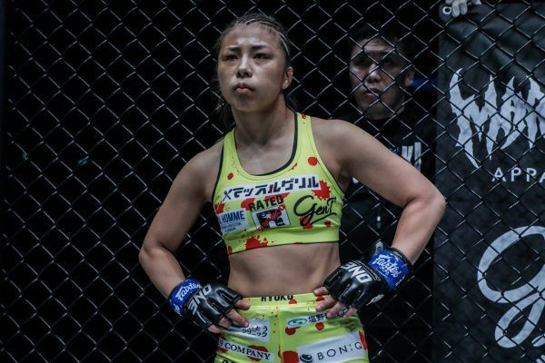 Japanese mixed martial artist Ayaka Miura stares at her opponent