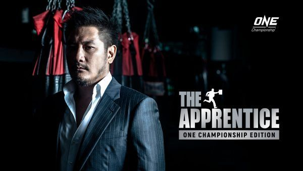 Logo for The Apprentice: ONE Championship Edition