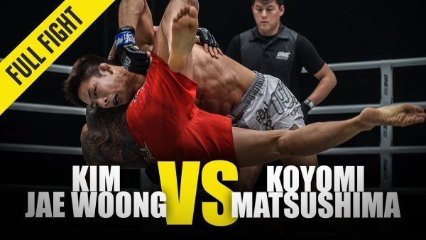 Koyomi Matsushima takes Kim Jae Woong down during their meeting at ONE: WARRIOR'S CODE.