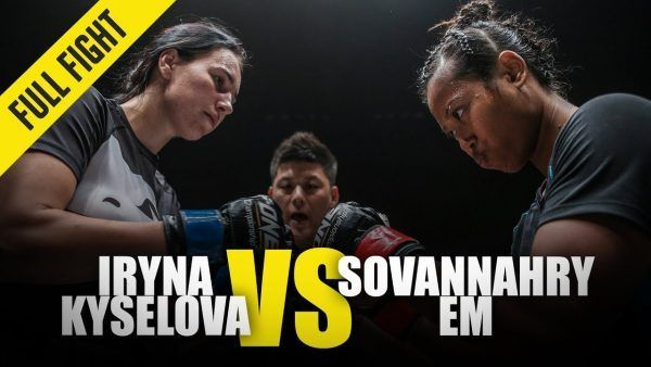 Sovannahry Em and Iryna Kyselova touch gloves before their bout at ONE: DESTINY OF CHAMPIONS.