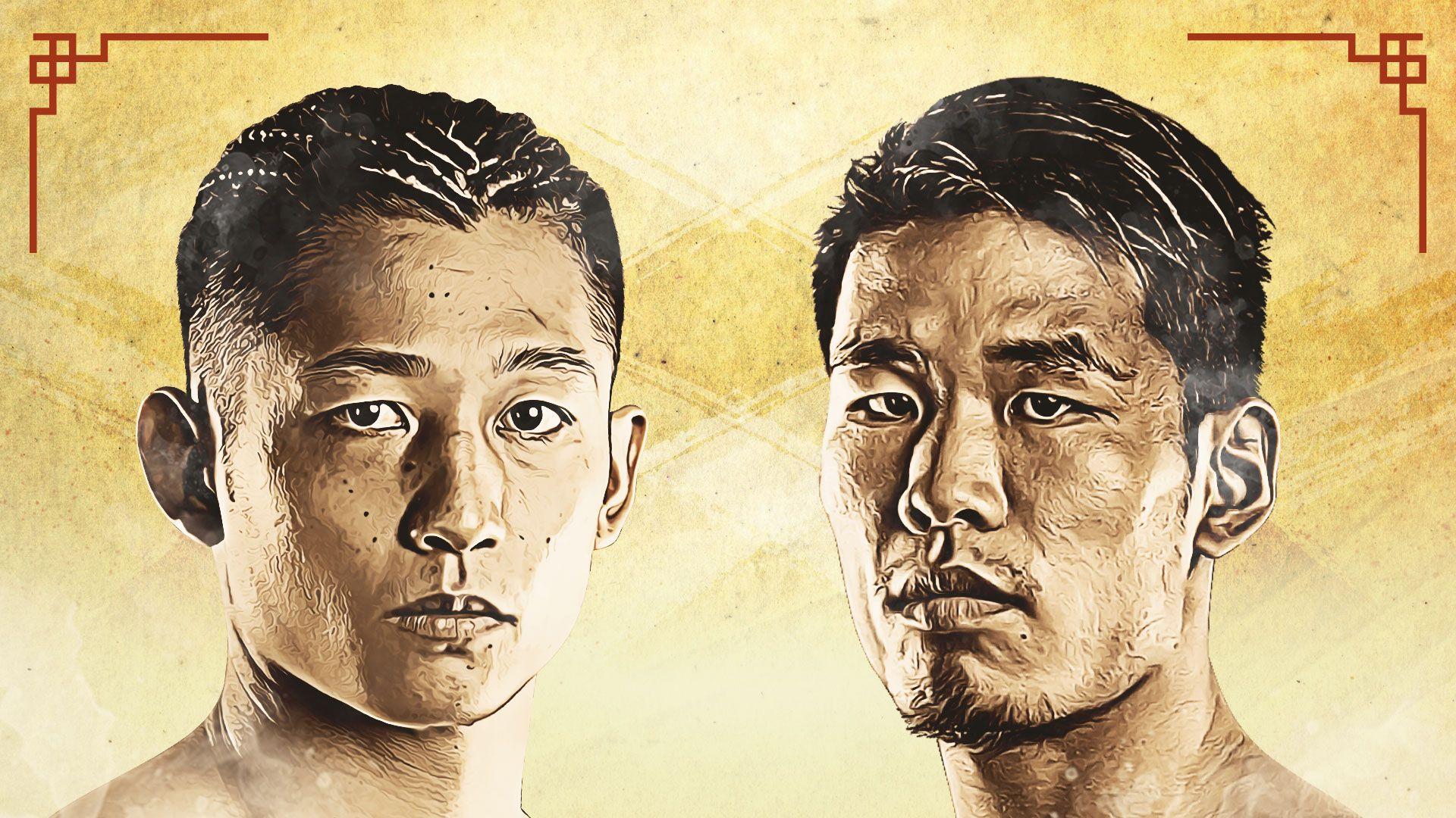 Hiroki Akimoto vs. Zhang Chenglong II goes down at ONE: FISTS OF FURY II on 26 February!