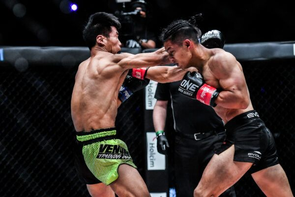 Hiroki Akimoto fights Zhang Chenglong at ONE: FISTS OF FURY