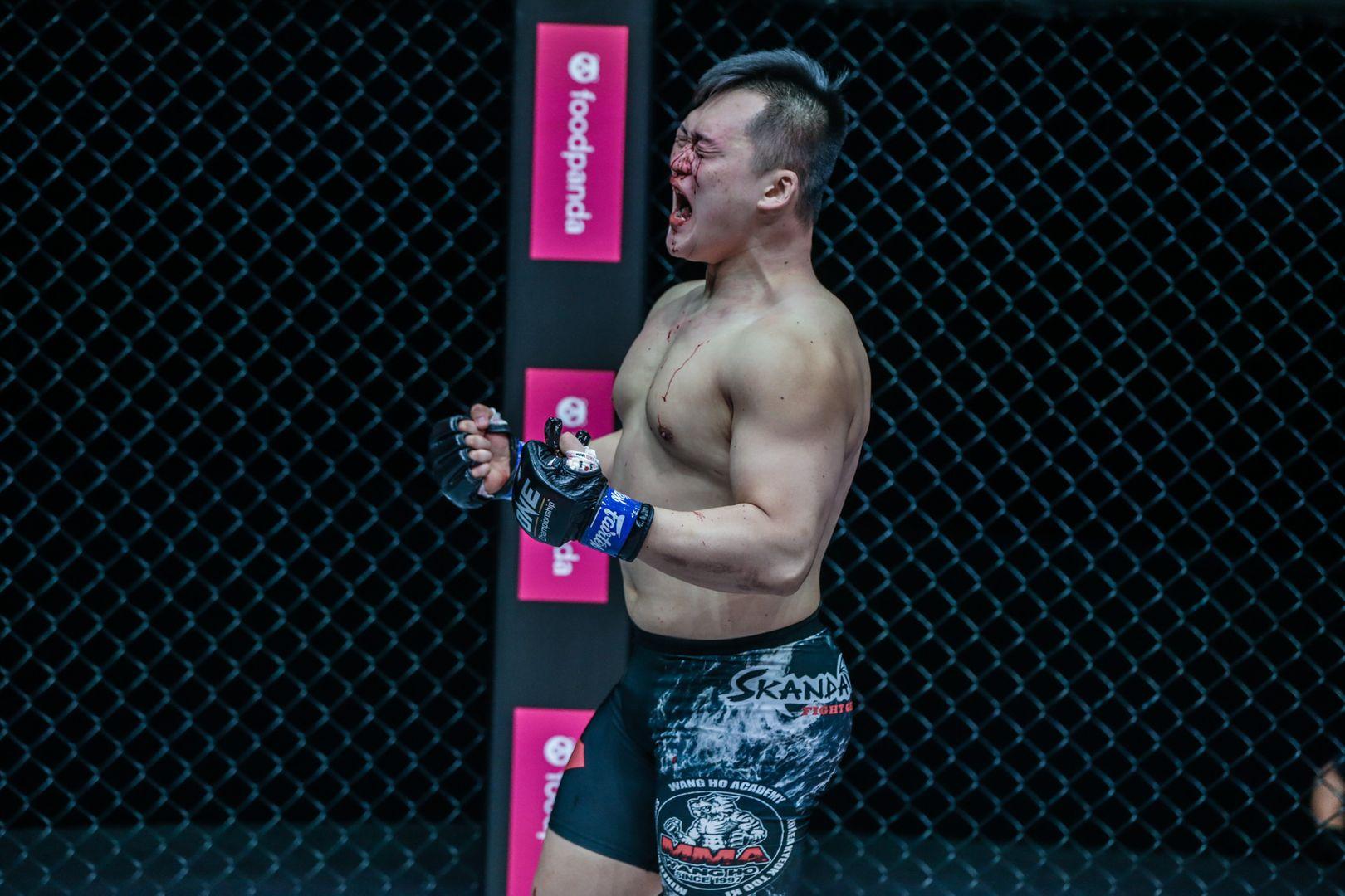 MMA Fight: Kang Ji Won fights Amir Aliakbari at ONE: FISTS OF FURY II