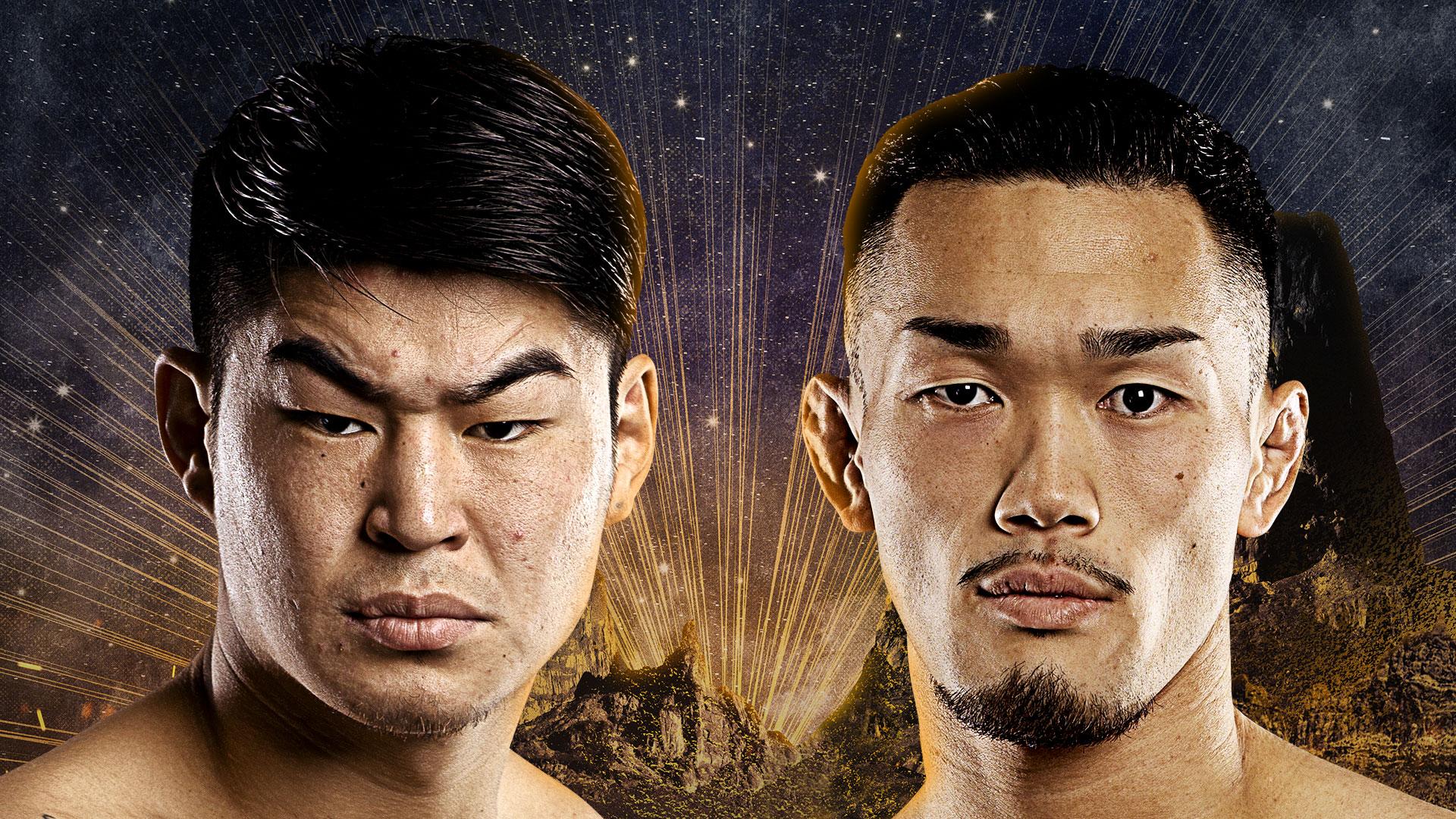 "Shinechagtga Zoltsetseg fights Yoshiki Nakahara at ""ONE on TNT II"""