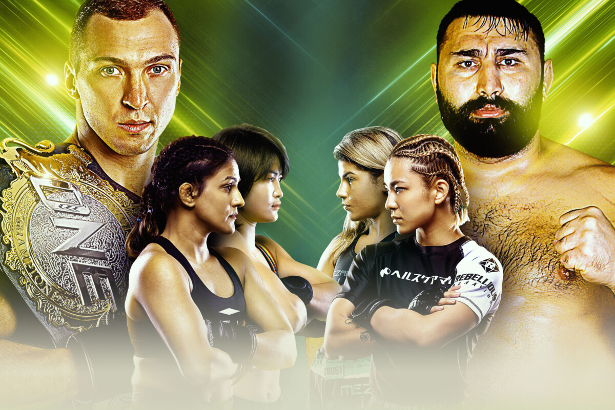 The main event performers of ONE: NEXTGEN